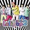 Lollipop Pt.2 (Digital Single) / BIG BANG Lollipop Pt.2 (2010)