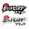 Pokemon black et white