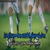 ■ http://Cristiano-Ronaldo70.skyrock.com/ . Ta Source N°1 Sur Le Prodige Cristiano Ronaldo Dos Santos Aveiro.----ARTICLE 2