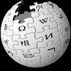 Henri Helmer est sur Wikipedia !