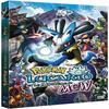 POKEMON FILM 8. LUCARIO ET LE MYSTERE DE NEW.