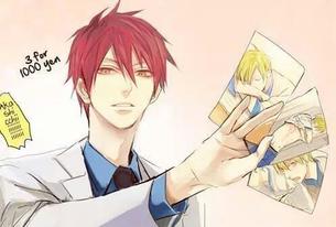Akashi X Kise #1