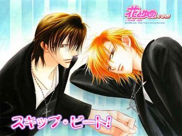 skip beat vostfr mangas animes vf o vostfr. Black Bedroom Furniture Sets. Home Design Ideas