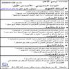 MOHAD 2008/2009