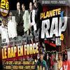 Planète rap mag n° 12