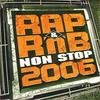 rap & rnb non stop 2006 vol.2
