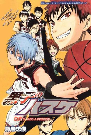Kuoko no Basket
