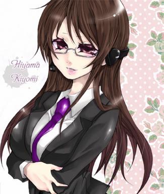 Hiyama Kiyomi