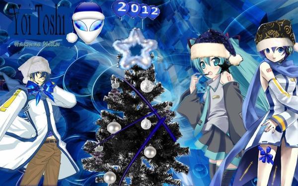 Concours du Nouvel An
