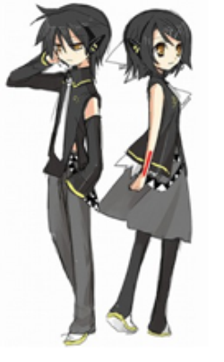 Kagene Rui/Rei