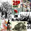 A 00h30, le 25 avril 1974