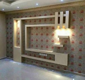 Blog de platre marocain for Decoration jebes