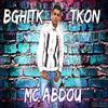 Mc Abdou - Bghitk Tkon - 2010