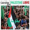 فلسطين عربية سلاحها الايمان........معاك ظالمة او مظلومة