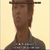 Arashi - Everything (PV) VOSTFR