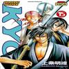 Samourai Deeper Kyo 15