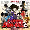 Intro FONKY SEN-SEI vol.2 by DJ-F.A.B