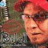 cheb bilal 2010 - sahbi chawala hada