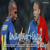 ~ Bienvenue sur Amazing-Henry | Ta réference sur Thierry Henry #14 | N°001