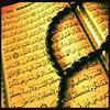 3uaaasher M'Brukaa Por Todos muslimens