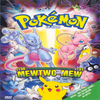 Pokemon film 1: Mewtwo contre-attaque