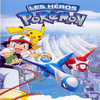Pokemon film 5: Les héros pokemon  Latias et Latios