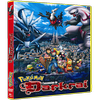 Pokemon film 10 : L'ascension de Darkray