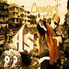 """Lwa9i3 / iExtra AS - Lwa9i3   """" Albume Lwa9i3"""" (2009)"""