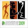 Le 2e Festival Panafricain aura lieu du 5 au 20 juillet 2009 à Alger