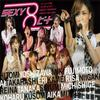 ●=> Concert Sexy 8 Beat <=●