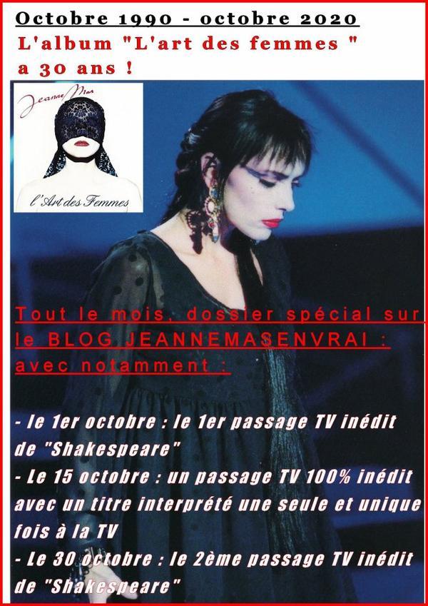"""L'album """" L' ART DES FEMMES"""" a 30 ans ! - RDV ici mm à partir du 1er octobre !"""