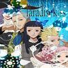Paradise Kiss パラダイス・キス