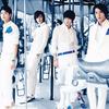 CN Blue - Love Light