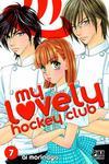 💐 MY LOVELY HOCKEY CLUB 💐