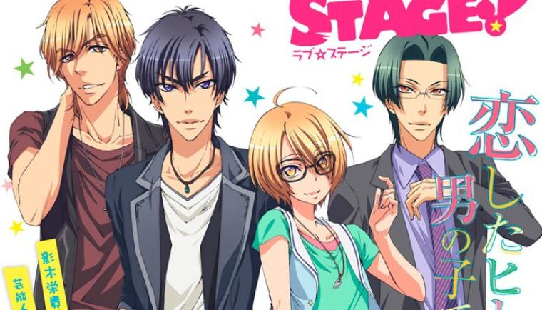 💖 LOVE STAGE  💖