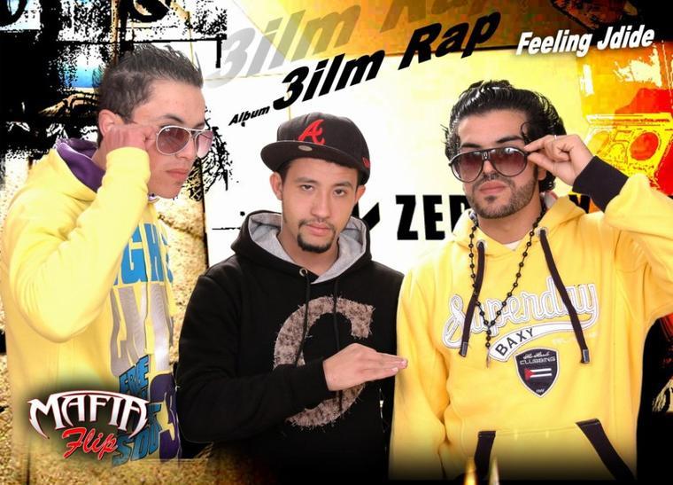 Mafia Flip ( Le Retour ) Maroc & Rap