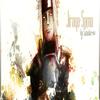 SASUKE-V4_____                                                                                                                                                             Jiraya