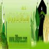 Si Tu Veu Saint Quran En Ligne Visite www.ilmaroc.com