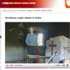 Les troubles de l'Inde sur la BBC