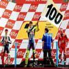 Et de 100 victoires pour Valentino Rossi