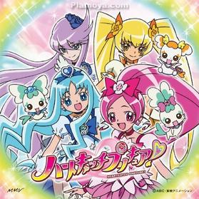 Pretty cure au grand complet  p1