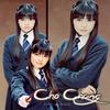 ●Envie d'en savoir plus sur le personnage Cho Chang incarné par Katie Leung et bien c'est ici ...Création Déco Texte