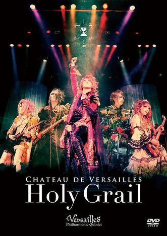 DVD: Chateau de Versailles -Holy Grail-