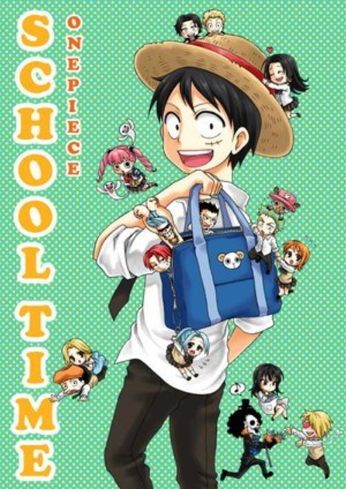Academia One Piece : Chapitre 09