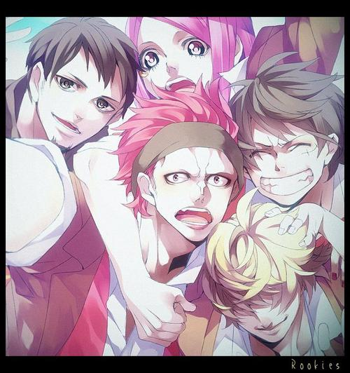 Academia One Piece : Chapitre 10