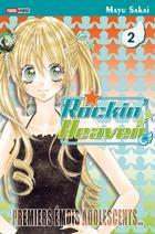 Rockin' ★ Heaven