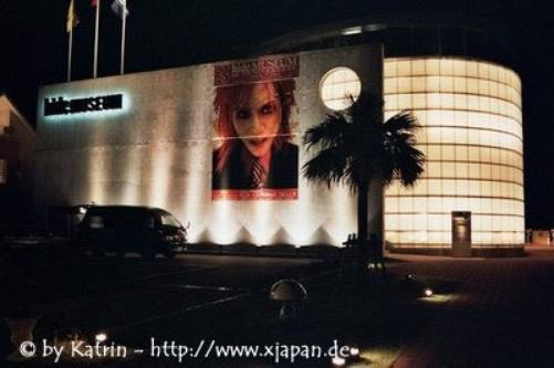 Rumeur : la réouverture temporaire du HIDE Museum ?