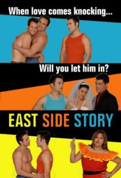 East Side Story Gay 46