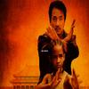 ___  Les musiques du Film Karaté Kid !  ___ Posté par Beautiful-Justin