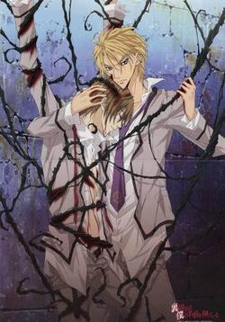 Tsukumo « Je te donne ça, alors s'il te plaît, arrête de courir aprés Toko-chan. »